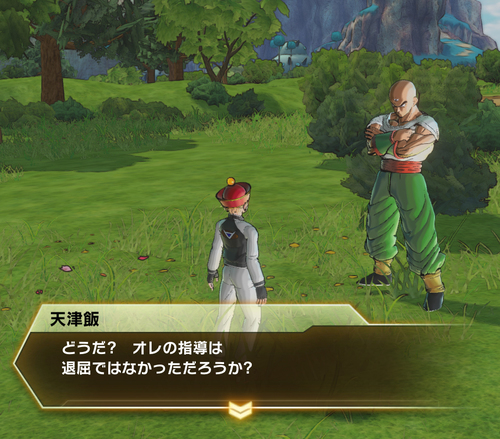 DRAGON BALL XENOVERSE 2_20161105151156 .JPG