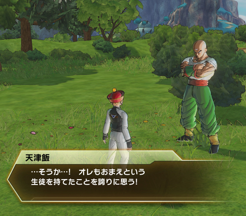 DRAGON BALL XENOVERSE 2_20161105151157.JPG