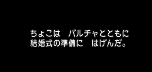 ドラゴンクエストⅩ_20170822211101.png