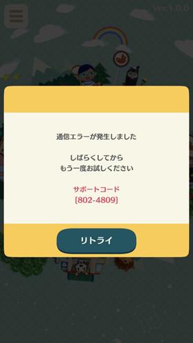 S__9584699.jpg